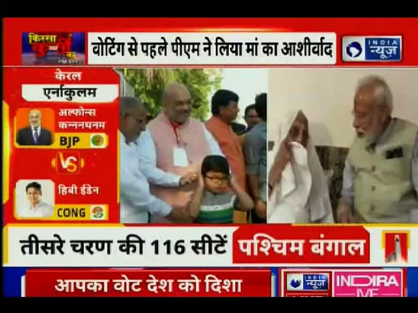Election 2019 round 3 voting PM Narendra Modi, seeks blessings from his mother Heeraben Modi