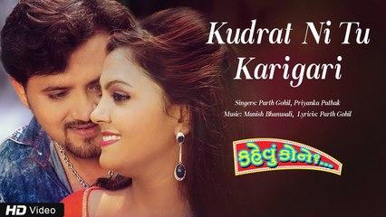 Kudrat Ni Karigari | Kahevu Kone | Parth Gohil, Priyanka Pathak, Samir Choudhary, Riya Chauhan