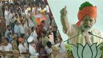 PM Modi के इस भाषण पर जनता ने जोर-जोर से लगाए मोदी-मोदी नारे | वनइंडिया हिंदी