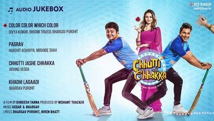 2018 Gujarati Film   Chhutti જશે Chhakka   Full Songs   Divya Kumar , Bhoomi Trivedi   Durgesh Tanna