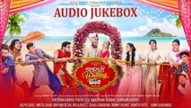 ગુજરાતી  Wedding In Goa | Full Songs Audio Jukebox | 2018 Gujarati Film | Samir Mana