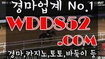 인터넷경마ミ W D D 8 5 2.CΦ Μ