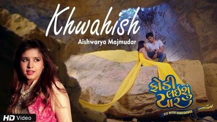 Khwahish | Aishwarya Majmudar  | Fodi Laishu Yaar | Latest Gujarati Love Song | Red Ribbon Gujarati