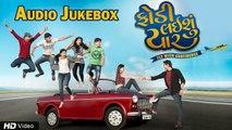 Fodi Laishu Yaar Songs|  Aishwarya Majmudar | Parthiv Gohil | Audio Jukebox | Red Ribbon Gujarati