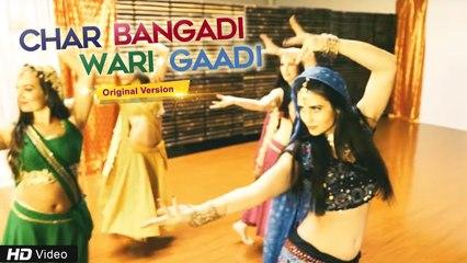 Hit Gujarati Song | Char Bangadi Wari Gaadi | Original Official Video | Kathiawadi King