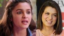 Kangana Ranaut's sister Rangoli Chandel angry reaction on Alia Bhatt's statement | FilmiBeat