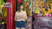 Đại Thời Đại Tập 28 - Phim Đài Loan THVL Lồng Tiếng