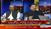 Debate Between Khurram Dastagir Khan And Nadeem Afzal Chan