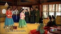 อินซู จอมนางราชินี Ep 61 |ตอนที่ 61 |วันที่ 23 เมษายน 2562