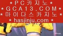 ✅외국인카지노✅  ✅우리카지노- ( 【慇 jasjinju.blogspot.com λ】 ) -우리카지노 바카라사이트 온라인카지노사이트추천✅  ✅외국인카지노✅