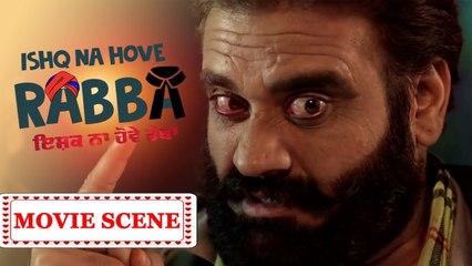 Bakhtawar | Ishq Na Hove Rabba | Latest Punjabi Comedy Movie Scene | Navjeet, Youngveer