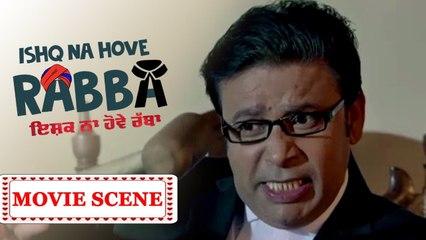 Fassi Ki Sajja | Ishq Na Hove Rabba | Latest Punjabi Comedy Movie Scene | Navjeet, Youngveer