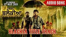 Blackia Title Track | Full Audio Song | Himmat Sandhu | Desi Crew | Dev Kharoud | Yellow Music