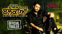 Koka Karamjit Anmol Dev Kharoud Ihana Dhillon Blackia New