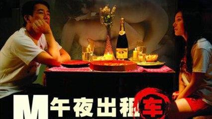 【Movie】Midnight Taxi Engsub | 午夜出租车(Jordan Chan,Ziyi Deng ,Blank Xu,Kin-Yan Lee,Lan Law)