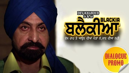 Blackia | Dialogue Promo 2 | Ashish Duggal, Dev Kharoud | Latest Punjabi Movies | Ohri Productions