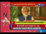 Akshay Kumar PM Narendra Modi FULL Interview पीएम नरेंद्र मोदी का अक्षय कुमार के साथ इंटरव्यू