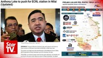 ECRL station for Nilai just a suggestion, says Loke