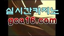 카지노사이트ބބ G C A 16。COM ބބ카지노바카라주소 - 인터넷카지노- ( Θgca16.coM★☆★Θ) 카지노사이트ބބ G C A 16。COM ބބ카지노바카라주소 -