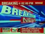 PDP chief Mehbooba Mufti bats for separatist, demands release of Yasin Malik