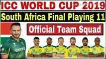 ICC WORLD CUP 2019 SOUTH AFRICA FINAL PLAYING 11 | SOUTH AFRICA PLAYING 11 FOR WORLD CUP 2019