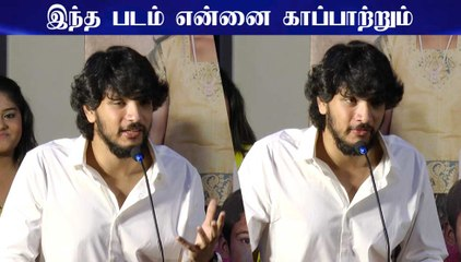 Gautham Karthik Resource   Learn About, Share and Discuss