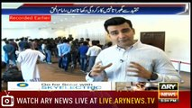 Sports Room | Najeeb-ul-Husnain | ARYNews | 24 April 2019