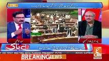 Chaudhary Ghulam And Saeed Qazi Response On Khursheed Shah's Statement Regarding Article 6..