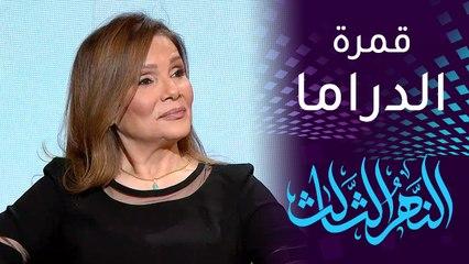 سناء عبدالرحمن.. قمرة الدراما والسينما العراقية