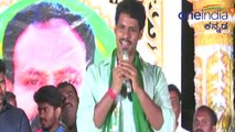ಮಂಡ್ಯ ಲೋಕಸಭಾ ಚುನಾವಣಾ ಫಲಿತಾಂಶದ ಬಗ್ಗೆ ಮಾತನಾಡಿದ ನಿಖಿಲ್ ಕುಮಾರಸ್ವಾಮಿ  | Oneindia Kannada