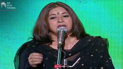 Tere Ishq Main | Rekha Bharadwaj | Sufi | Indian Music | Art And Artistes