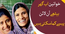 Women in Pakistan can earn money online from the comfort of your home
