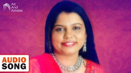 Sagare Jagat Ka Ek Rakhwala | Sadhna Sargam | Audio Song With Crbt Codes | Art And Artistes