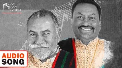 Tu Maane Yan Na Mane | Wadali Brothers | Qawwali | Audio Song with CRBT codes | Art And Artistes