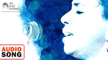 Sudha Ragunathan | Raag Adisi De Lu | Carnatic Classical | Audio Song | Art And Artistes