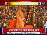 PM Narendra Modi Varanasi Rally Live: मदन मोहन मालवीय की मूर्ति पर माल्यार्पण के बाद शुरू की रैली