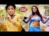 Superhit Bhojpuri Song - Pipe Dhans Ke Nikalab Pani - Othwa Ke Lali - Kamlesh Sahani - Bhopuri Song