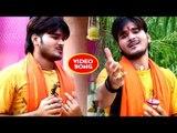 #Arvind Akela Kallu  का सबसे सुपरहिट काँवर भजन (2018 ) - Ae Pujari ji - Superhit kanwar Bhajan
