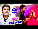 Sunil Rock का सबसे बड़ा हिट गाना 2018 - Suru Ho Gail Farmaish - Bhojpuri Superhit Song