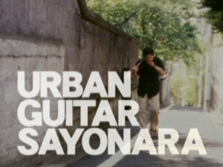 Number Girl - Urban Guitar Sayonara
