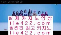 실시간배팅  ⅞ 클락 호텔      https://www.hasjinju.com  클락카지노 - 마카티카지노 - 태국카지노 ⅞ 실시간배팅