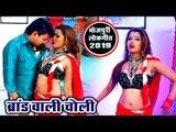 नया साल में DJ पर धुम मचा देने वाला सबसे हिट गाना 2019 - Bhojpuri Hit Dj Remix Song 2019