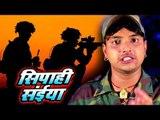 Rahul Hulchal देश भक्ति स्पेशल गीत 2019 - फौजी ने सबकी बोलती बंद कर दिया - Desh Bhakti Songs
