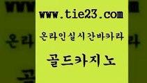 골드카지노 바카라프로그램 우리계열 온라인카지노 정선카지노 필리핀여행 베가스카지노 엠카지노도메인 바카라프로그램 우리카지노트럼프 월드카지노 메이저사이트 바카라프로그램 실시간라이브 에스크겜블러 엠카지노도메인 골드카지노 바카라프로그램 m카지노회원가입 라이브바카라 바카라프로그램 클락카지노 오락실 심바먹튀 골드카지노 바카라하는곳 온라인카지노 바카라프로그램 우리카지노트럼프 골드카지노 바카라프로그램 내국인카지노