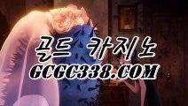 ✅우리카지노✅ 【  GCGC338.COM 】한국카지노 필리핀모바일카지노 카지노마발이✅우리카지노✅