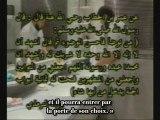 Apprendre la priére arabe-fr 02 l'ablution