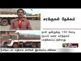 Goods worth rupees thousand crores held up due to lorries to the North via Karnataka being halted