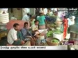 Vegetable prices slightly go up in Koyambedu market - Details