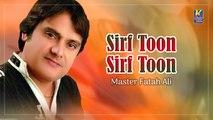 Master Fatah Ali - Sirf Toon Sirf Toon - Sindhi Hit Songs