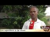 TN local body polls: Village panchayats in Namakkal auction 'President' posts